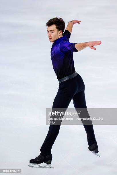 Dmitri Aliev of Russia competes in the Men's Short Program during day 1 of the ISU Grand Prix of Figure Skating Internationaux de France at Polesud...