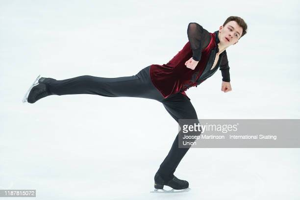 Dmitri Aliev of Russia competes in the Men's Short Program during day 1 of the ISU Grand Prix of Figure Skating Rostelecom Cup at Megasport Arena on...