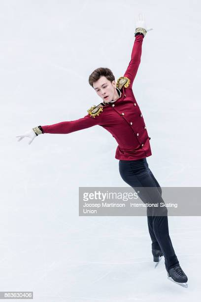 Dmitri Aliev of Russia competes in the Men's Short Program during day one of the ISU Grand Prix of Figure Skating Rostelecom Cup at Ice Palace...