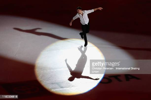 Dmitri Aliev of Russia performs in the Skate America exhibition program during the ISU Grand Prix of Figure Skating Skate America at the Orleans...