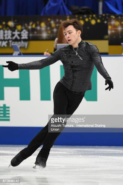 Dmitri Aliev of Russia prepares to compete in the Men free skating during the ISU Grand Prix of Figure Skating at on November 11 2017 in Osaka Japan