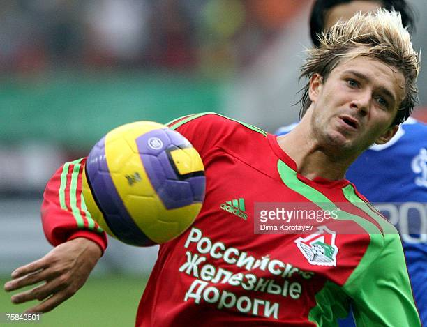 Dmitri Sychev of FC Lokomotiv Moscow takes the ball during the Russian Football League Championship match between FC Lokomotiv and FC Dynamo July 28...
