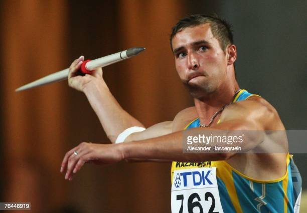 Dmitriy Karpov of Kazakstan competes in the Javelin Throw event of the Men's Decathlon during day eight of the 11th IAAF World Athletics...