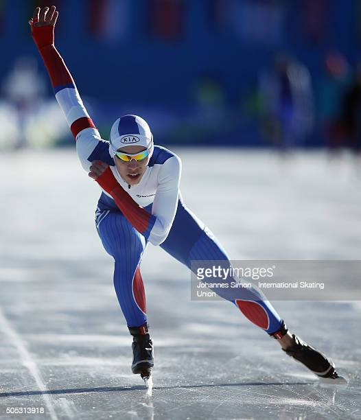 Dmitry Filimonov of Russia competes in the men 1500 m heats during day 1 of ISU speed skating junior world cup at ice rink Pine stadium on January 16...