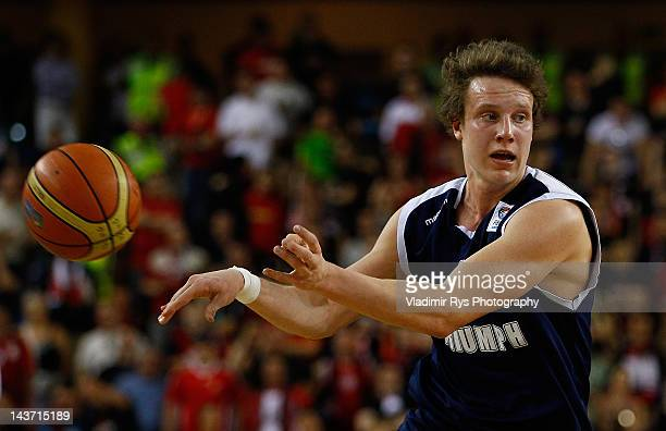 Dmitry Kulagin of Triumph in action during the FIBA Europe EuroChallenge Final Four third place game between Szolnoki Olaj and Triumph Lyubertsy at...