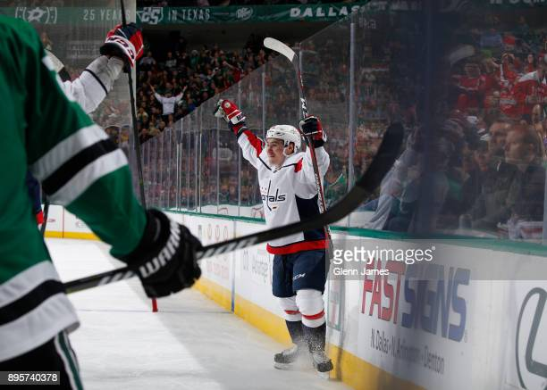 Dmitry Orlov of the Washington Capitals celebrates a goal against the Dallas Stars at the American Airlines Center on December 19 2017 in Dallas Texas