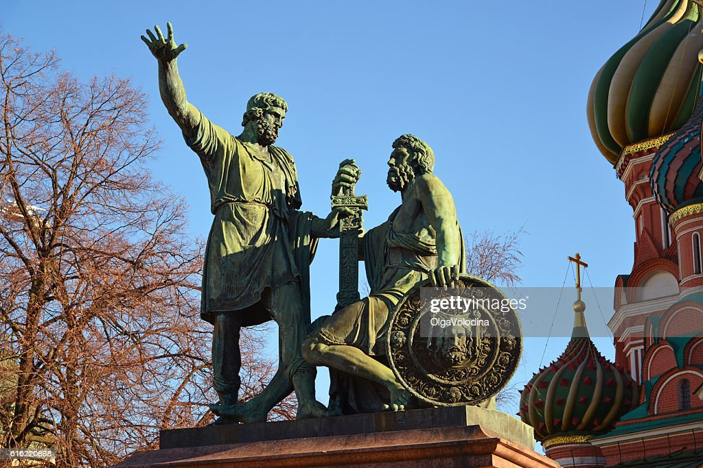 Dmitry Pozharsky and Kuzma Minin monument on Red Square : Stock Photo