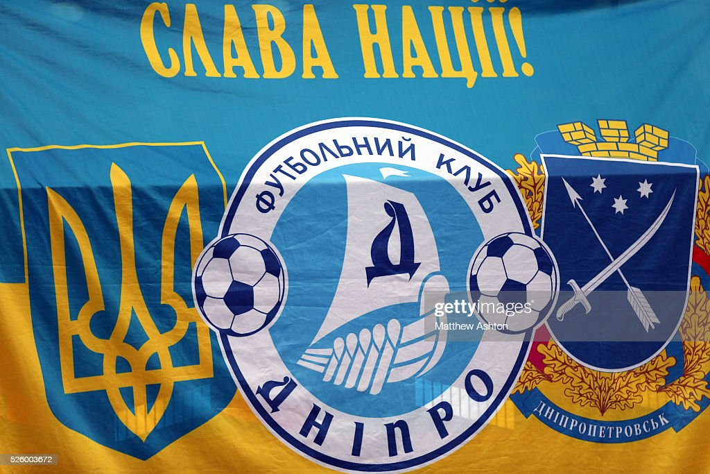 FC Dnipro Dnipropetrovsk flag
