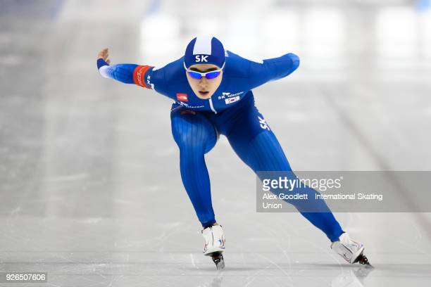 Do Hyung Lee of Korea performs in the men's 3000 meter final during the ISU Junior World Cup Speed Skating event at Utah Olympic Oval on March 2 2018...