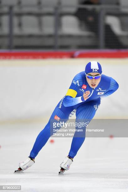 Do Hyung Lee of South Korea performs during the Men 1500 Meter at the ISU Junior World Cup Speed Skating at Max Aicher Arena on November 26 2017 in...