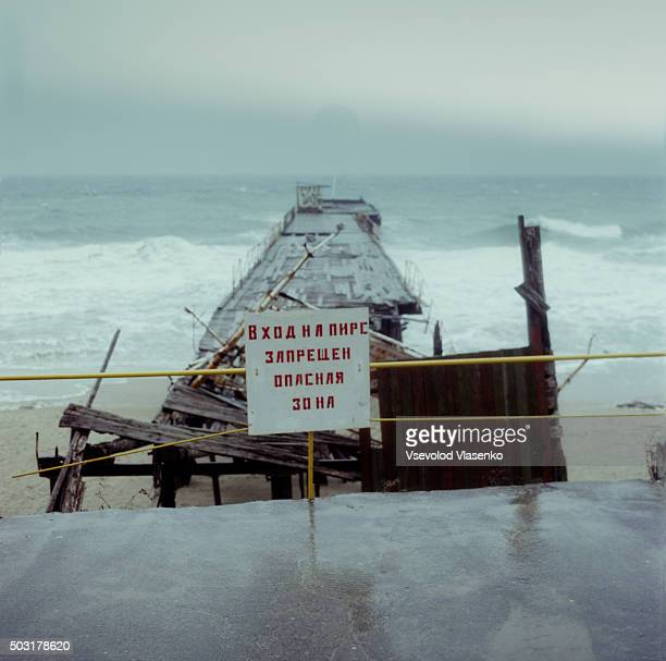 do not enter on the pier - ukraine stock photos and pictures