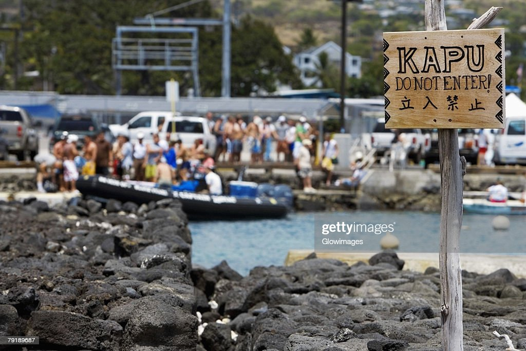 Do Not Enter signboard at a riverbank, Kona, Big Island, Hawaii Islands, USA : Foto de stock