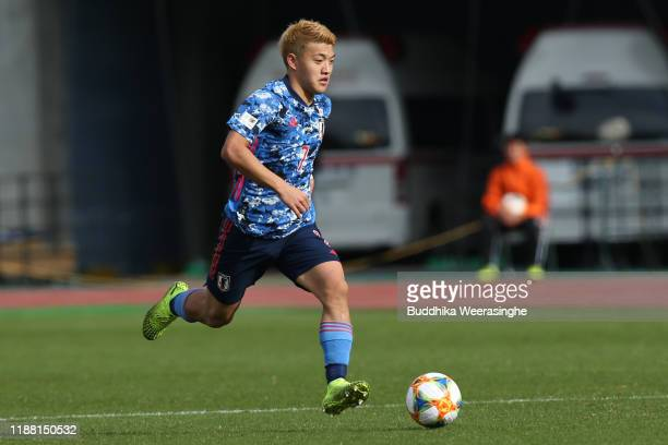 Doan Ritsu of Jaoan in action during the U-22 international friendly match between Japan and Colombia at Edion Stadium Hiroshima on November 17, 2019...