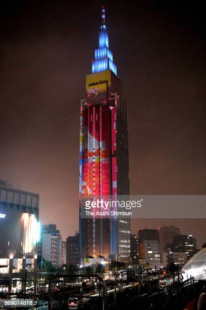 NTT DoCoMo Yoyogi Building is illuminated on the 1000 days to go to the Tokyo 2020 Olympic Games on October 28 2017 in Tokyo Japan