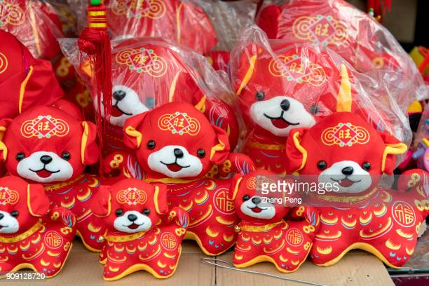 Dog dolls for sale in preparation for the traditional Spring Festival On Feb16th China will celebrate the spring festival of lunar Dog year