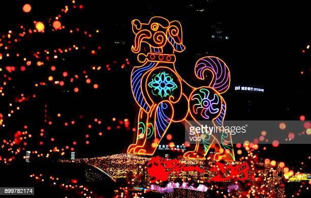 A dog lantern is illuminated at Xinghai Square on December 29 2017 in Dalian China The Chinese calendar year of dog will fall on February 16 2018