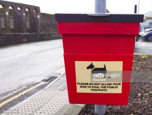 dog waste bin - bin stock pictures, royalty-free photos & images