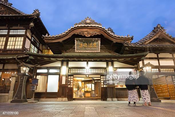 dogo 温泉で、愛媛県松山市、日本 - 温泉 ストックフォトと画像