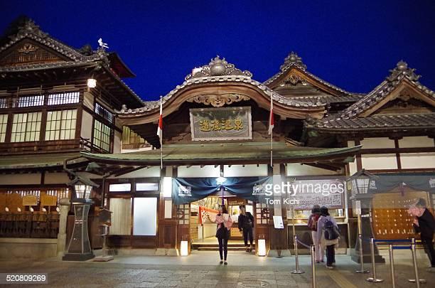 dogo onsen in matsuyama, japan - matsuyama ehime stock pictures, royalty-free photos & images