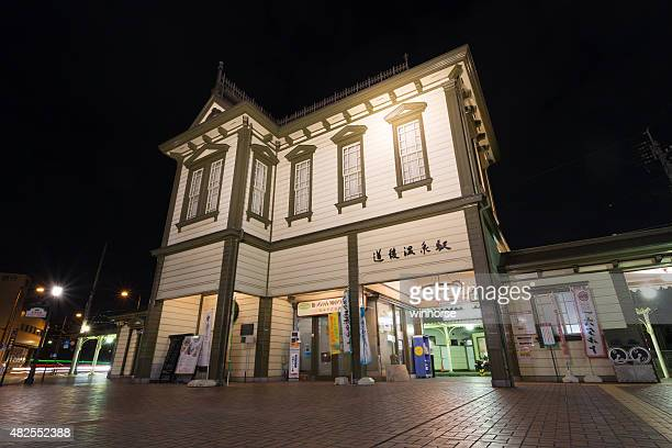 dogo onsen station in ehime prefecture, shikoku, japan - matsuyama ehime stock pictures, royalty-free photos & images