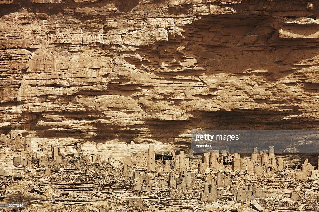 Dogons village in the Rocks : Stock Photo