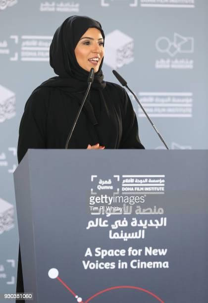 Doha Film Institute CEO Fatma Al Remaihi speaks on stage at the Meet and Greet event on day one of Qumra the fourth edition of the industry event by...