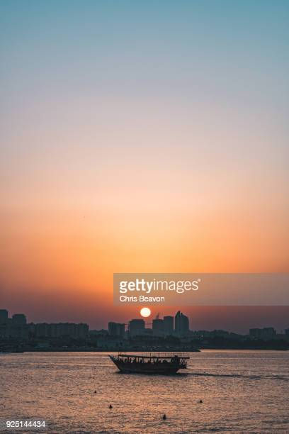Doha Harbour at Sunset