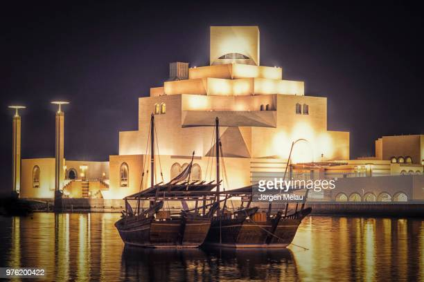 doha - i.m. pei stock photos and pictures
