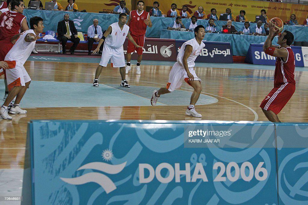 Asian doha game news