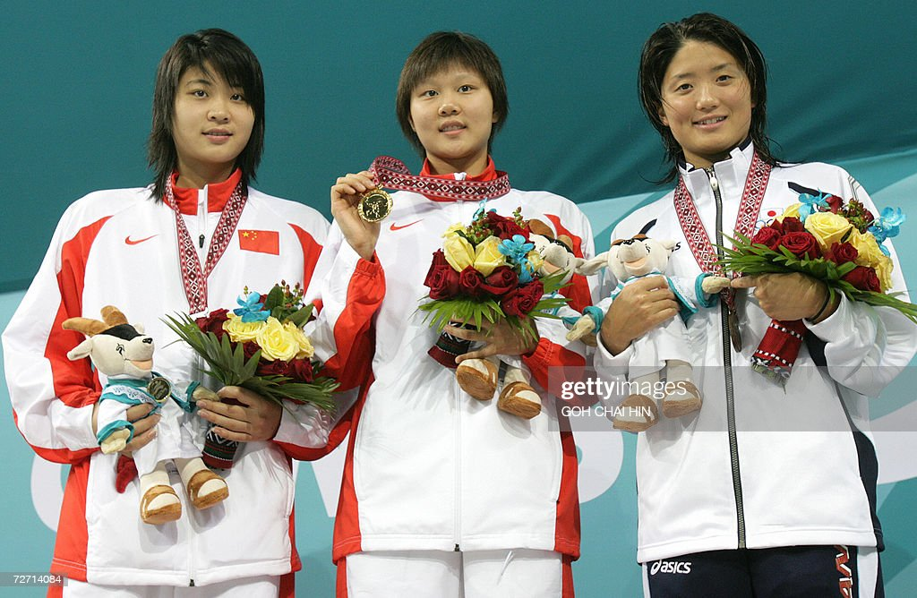 15th Asian Games Doha 2006 - Day Four