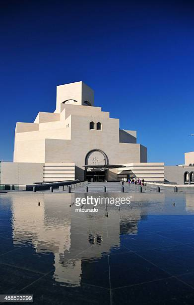Doha, Qatar: limestone facade of the Islamic Art Museum