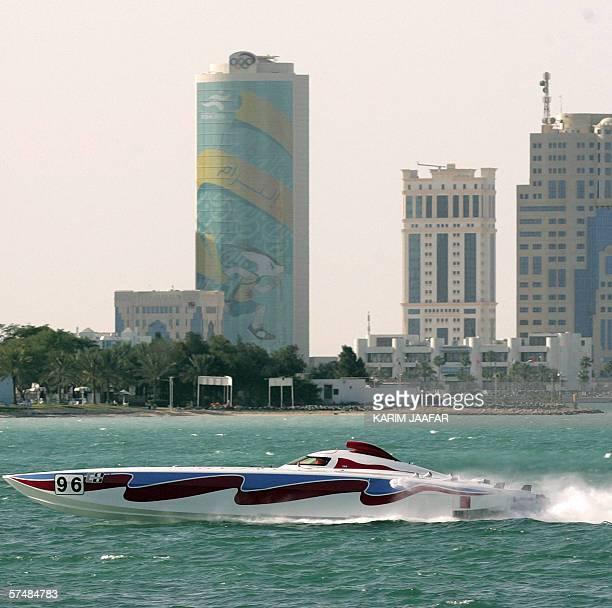 Qatari driver Sheikh Hassan bin Jabr alThani and his Italian codriver Matteo Nicolini speed ther boat Qatar 96 28 April 2006 during the first round...