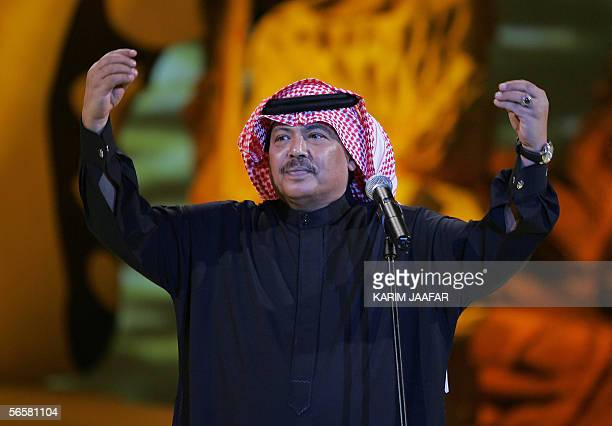 Saudi singer star Abu Baker Salem performs late 12 January 2006 in Doha on the second night of Qatar's seventh Song Festival The sixday annual...