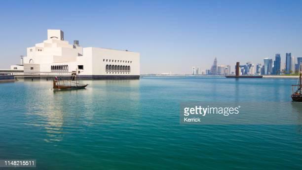 Doha, Qatar - the modern building of the Museum of Islamic Art