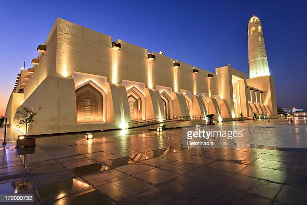 Doha State Mosque