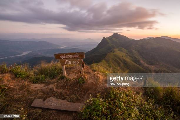 Doi Pha Tang during the sunset, Chiang Rai province of Thailand.