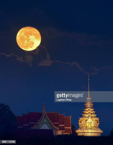 doi saket temple with supermoon on background - supermoon stock pictures, royalty-free photos & images