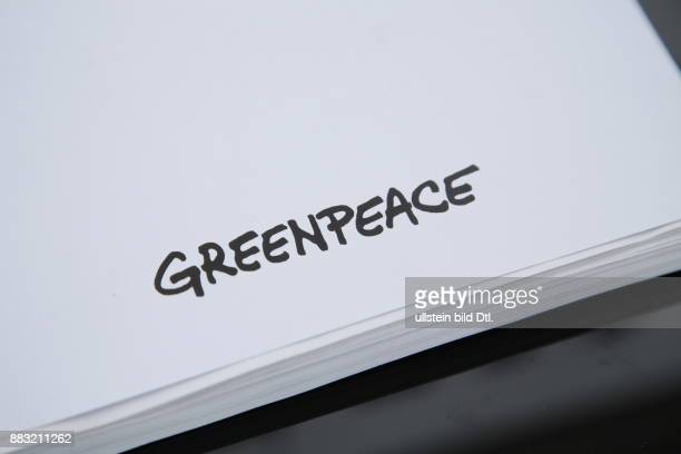 TTIP Dokumente von Greenpeace im Leseraum am Brandenburger Tor in Berlin am