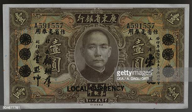 Dollar banknote, Kwangtung or Guangdong Province obverse, portrait of Sun Yat-Sen . Southern Manchuria occupied by Japan, 20th century.