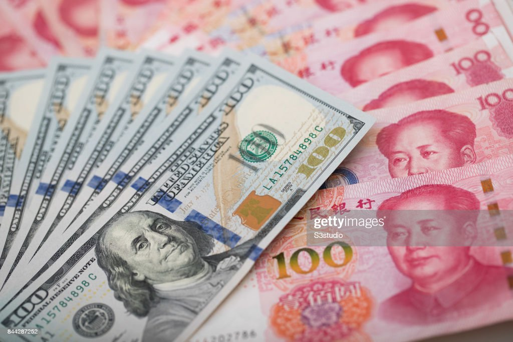 Foreign Currencies : News Photo