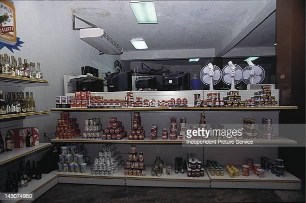 Dollar Store Candelaria Cuba