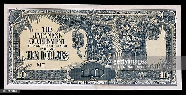 10 dollars banknote 19421945 obverse British Malaya occupied by Japan 20th century