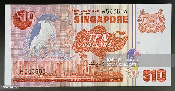 Dollars banknote, 1970-1979, obverse. Singapore, 20th century.