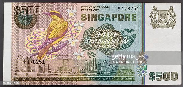 500 dollars banknote 19801989 obverse ship Singapore 20th century