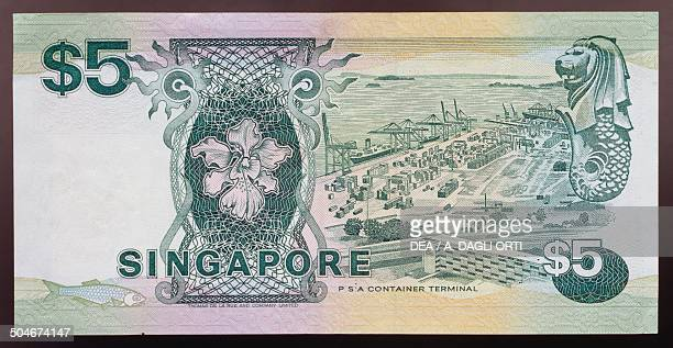 5 dollars banknote 19801989 reverse Container Terminal Singapore 20th century
