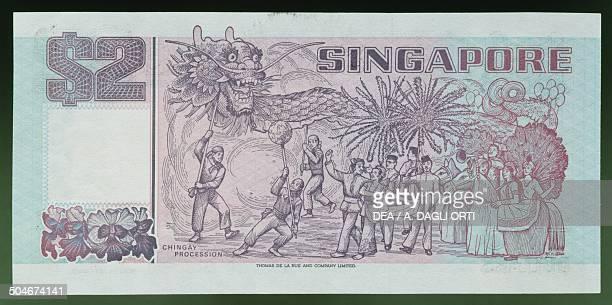 Dollars banknote, 1990-1999, reverse, Chingay Parade. Singapore, 20th century.