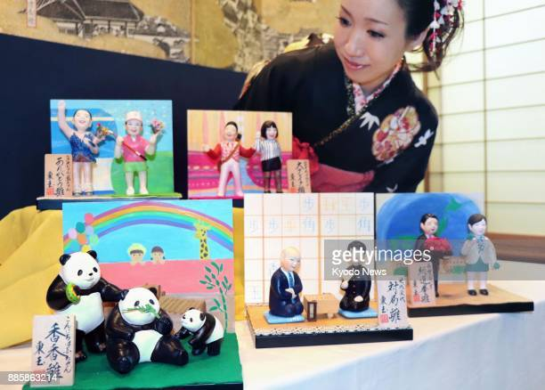 Dolls of newsmakers including giant panda cub Xiang Xiang and recordbreaking pro shogi Japanese chess player Sota Fujii are unveiled in Saitama north...