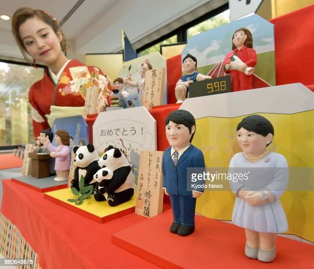 Dolls of this year's newsmakers including giant panda cub Xiang Xiang and Japanese Princess Mako with her fiance Kei Komuro are unveiled on Nov 28 in...