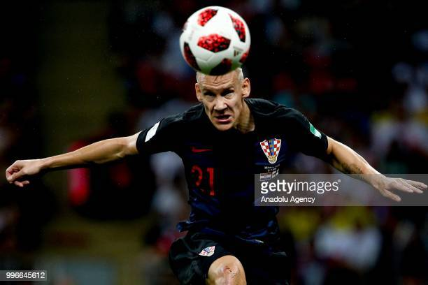 Domagoj Vida of Croatia in action during the 2018 FIFA World Cup Russia semi final match between Croatia and England at the Luzhniki Stadium in...
