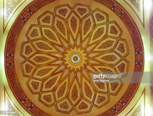 dome architecture inside the al-masjid an-nabawi (mosque) - al madinah stock pictures, royalty-free photos & images